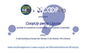 coopup_sitoprogetti_