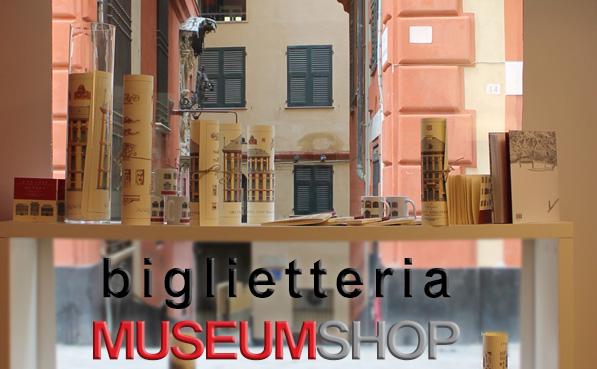 MuseumShop dei Musei di Strada Nuova